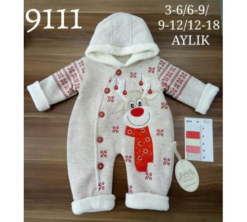 Одежда для малышей в Молдове bebemania 9111 Комбинезон утепленный в асс.