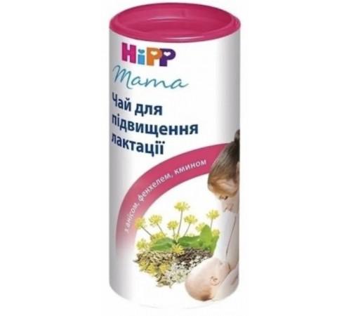 hipp 2348 Чай для повышения лактации (200 гр.)