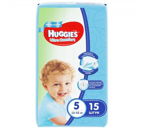 huggies ultra comfort boy 5 (12-22 кг.) 15 шт.