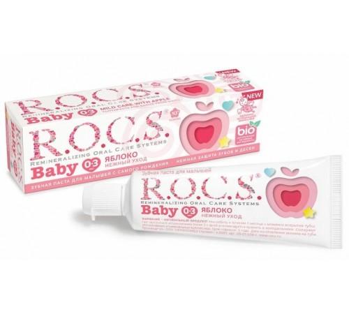 """r.o.c.s. Зубная паста для малышей """"Яблоко"""" (0-3м) 475048"""