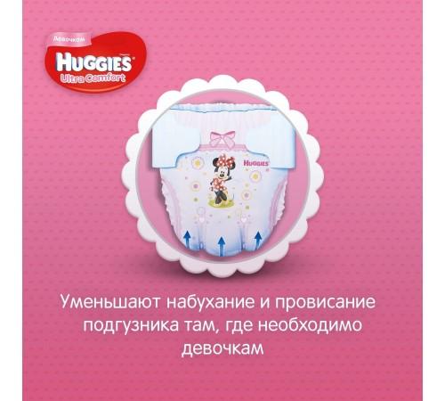 huggies ultra comfort girl 3 (5-9 kg.) 21 buc.