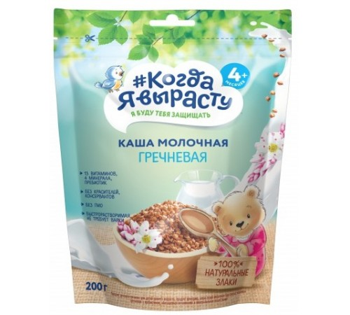"""Детское питание в Молдове """"Когда Я Вырасту"""" Каша молочная гречневая (4м+) 200 гр."""