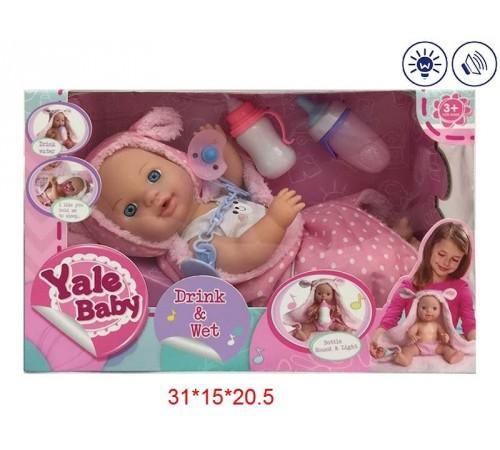 op ДД02.104 Кукла с аксессуарами