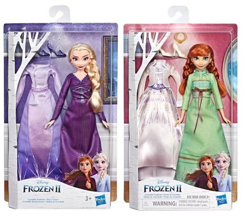 """Детскиймагазин в Кишиневе в Молдове disney princess e5500 Кукла """"Холодное Сердце 2"""" с дополнительным нарядом в асс."""