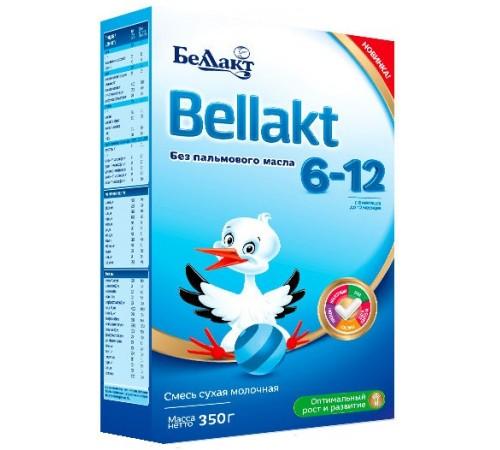 Детское питание в Молдове БЕЛЛАКТ (6-12m) 350 гр.