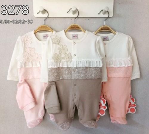 Одежда для малышей в Молдове twetoon baby 113278 Комбинезон с чепчиком в асс