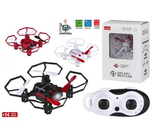 Jucării pentru Copii - Magazin Online de Jucării ieftine in Chisinau Baby-Boom in Moldova color baby 41846 dron rastar