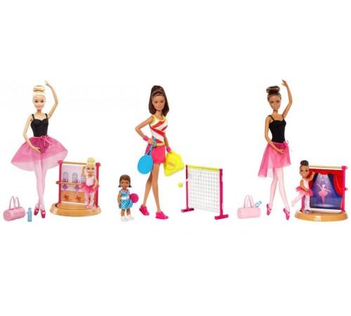 """Детскиймагазин в Кишиневе в Молдове barbie dvg13 Кукла серии """"Я могу быть"""" в асс."""