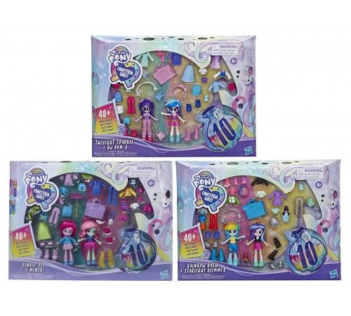 """Детскиймагазин в Кишиневе в Молдове my little pony e9243 Набор кукол с аксессуарами """"Девочки из Эквестрии"""" в асс."""