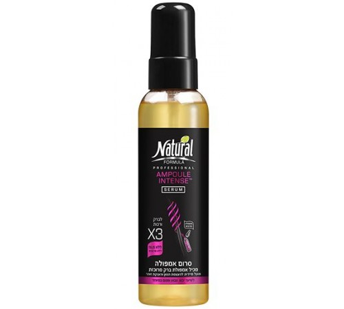 Сыворотка для волос natural formula ampoule intense 145ml 962875