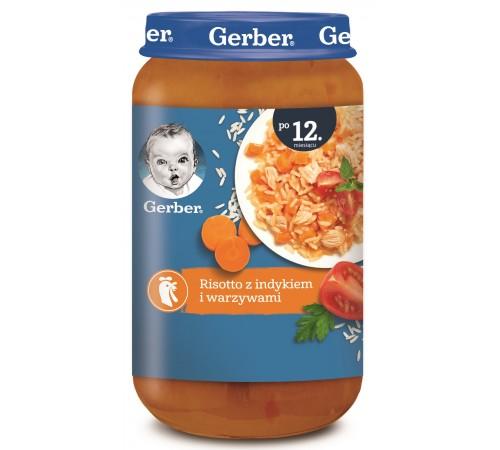 gerber Пюре junior Ризотто с индейкой и овощами (12 м+) 250 гр.