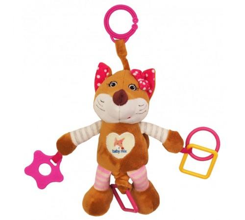 Jucării pentru Copii - Magazin Online de Jucării ieftine in Chisinau Baby-Boom in Moldova baby mix stk-17509p jucarie din plus