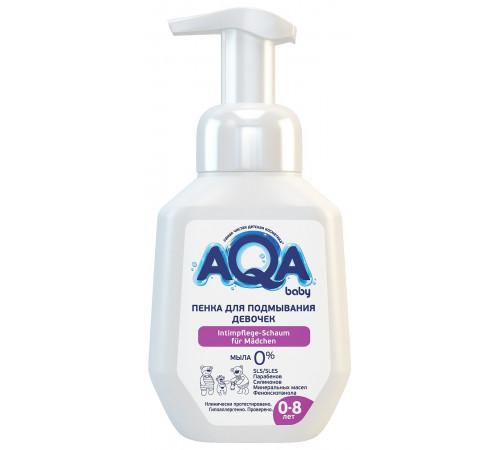 80.42 aqa baby spumă pentru igiena intima fetelor (250 ml.)