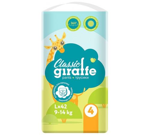 lovular Трусики-подгузники classic giraffe l (9-14 кг.) 42 шт.