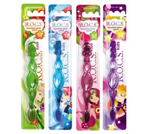 """r.o.c.s. periuța de dinți pentru copii """"kids"""" (3-7) 730500"""