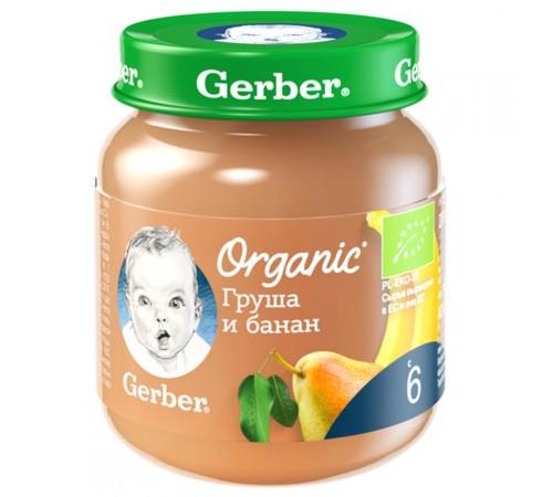 Детское питание в Молдове gerber organic Пюре груша-банан 125 гр. (6м +)