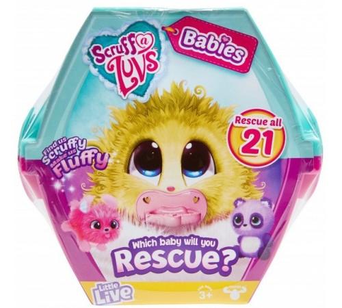 """Jucării pentru Copii - Magazin Online de Jucării ieftine in Chisinau Baby-Boom in Moldova scruff-a-luvs 636scl12 jucarie moale """"babies"""""""