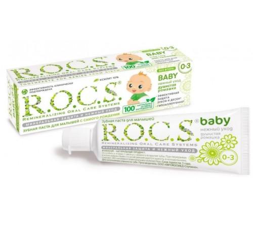 """r.o.c.s. pasta de dinți pentru copii """"mușețel"""" (0-3) 471590"""