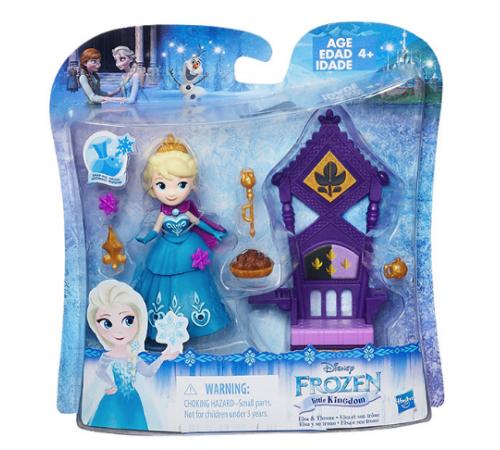 """frozen b5188 set  """"papusa cu accessorii"""" in sort."""