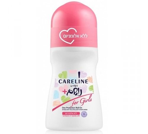 26.46 careline deodorant roller for girls 75ml 962134
