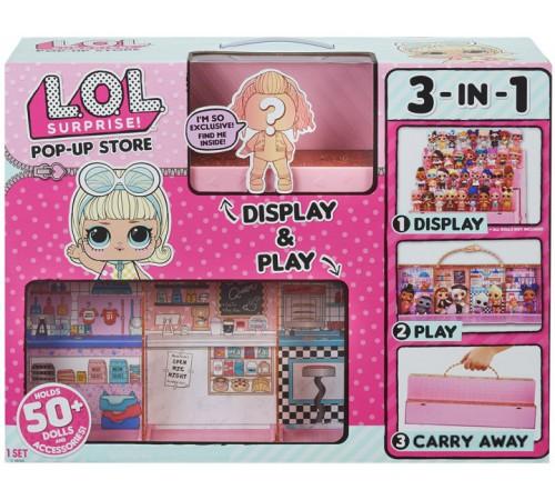 """Детскиймагазин в Кишиневе в Молдове l.o.l. 552314 Игровой набор 3-в-1 """"Подиум"""" с эксклюзивной куклой"""