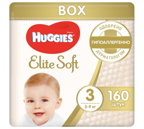 huggies elite soft box 3 (5-9 kg.) 160 buc.