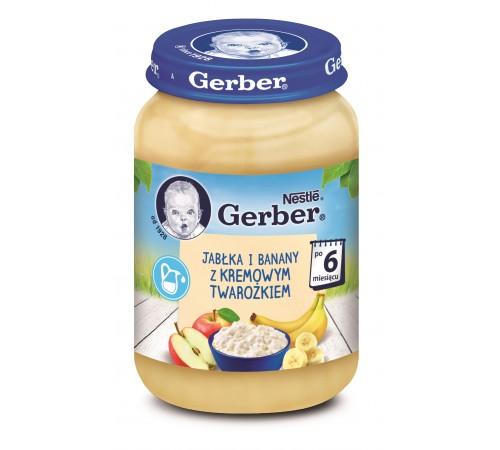 Детское питание в Молдове gerber Пюре «Яблоко-банан с творогом» (6m+) 190 гр.