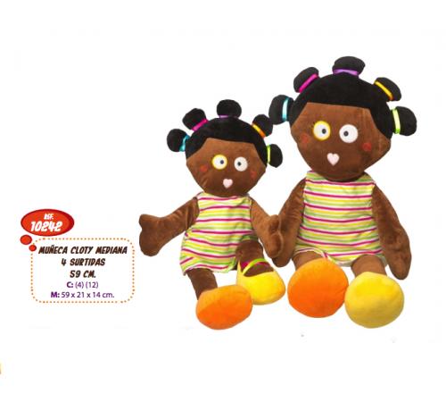Детскиймагазин в Кишиневе в Молдове artesania beatriz 10242 Мягкая игрушка куколка 59 см