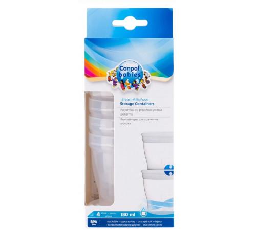 canpol 12/204 Контейнеры для хранения грудного молока (180 мл.) 4 шт.