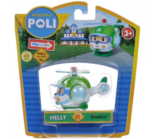 "robocar poli 83160 jucarie ""helicopter helley"""
