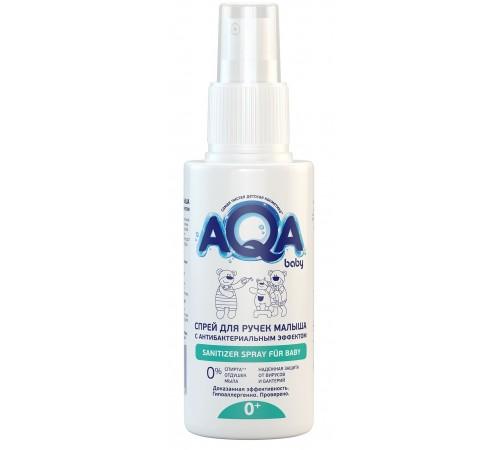 80.37 aqa baby Спрей для ручек малыша  с антибактериальным эффектом (100 мл.)