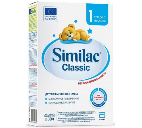 similac classic 1 (0-6 m) 300 gr.