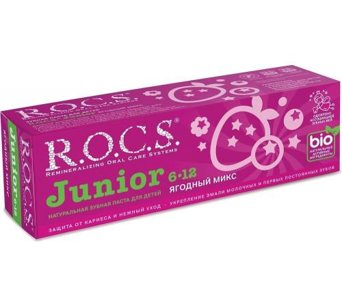 """r.o.c.s. pasta de dinti pentru copii """"berry mix"""" (6-12) 474355"""