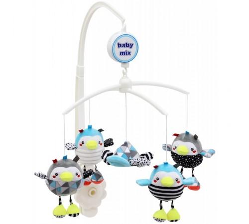 "Jucării pentru Copii - Magazin Online de Jucării ieftine in Chisinau Baby-Boom in Moldova baby mix tk/479m carousel de pluș ""pinguini"""