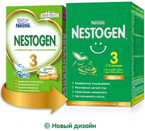 Детское питание в Молдове nestle nestogen 3 prebio (12м+) 600 гр.