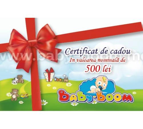 Детскиймагазин в Кишиневе в Молдове Подарочный сертификат 500
