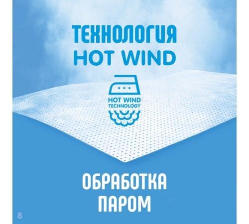 lovular Влажные салфетки hot wind 192 шт. (3х64)