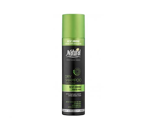 natural formula Сухой шампунь для волос Классический (200 мл) 964312
