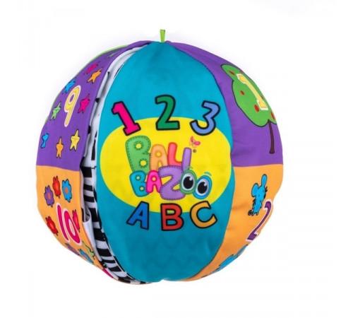 """Jucării pentru Copii - Magazin Online de Jucării ieftine in Chisinau Baby-Boom in Moldova balibazoo 80202 jucarie-pandantiv """"minge dublă"""""""