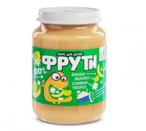 """""""Маленькое счастье"""" piure """"Фрути"""" de mere-banane, brânză de vaci, cremă 180 gr. (6m+)"""