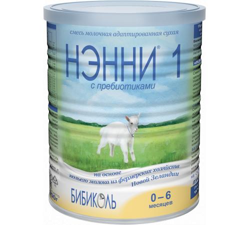 """Детское питание в Молдове Нэнни """"1 с пребиотиками"""" (0-6 м.) 400 гр."""