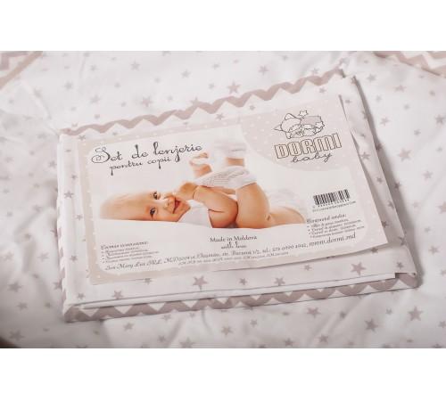 """dormi baby постельное белье """"зигзаг-звезды"""" беж-серый  3 ед"""