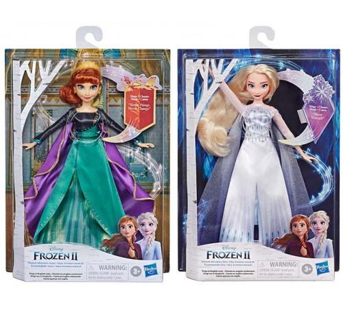 """Детскиймагазин в Кишиневе в Молдове disney princess e9717 Музыкальная кукла """"Холодное Сердце 2"""" с аксессуарами в асс."""
