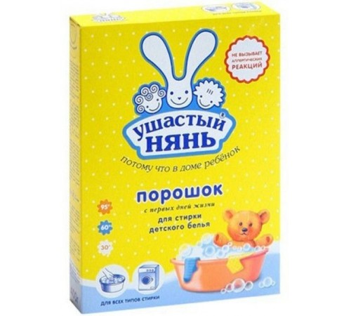 """""""Ушастый Нянь"""" detergent de rufe (400 gr.)"""