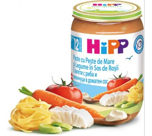 hipp 6823 Макароны с рыбой и овощами в томатном соусе 220 rg.(12m+)