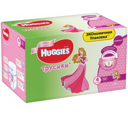huggies pants box girl 4 (9-14 кг.) 104 шт.