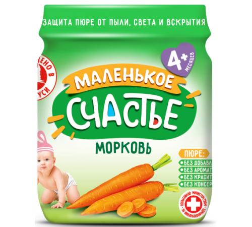 """Детское питание в Молдове """"Маленькое счастье"""" Пюре из моркови 90 гр. (4м+)"""