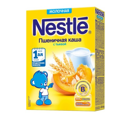 Детское питание в Молдове Каша молочная nestle пшеничная с тыквой с 5 мес. 220 г