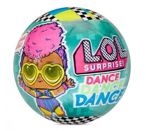 """l.o.l 117896 Игровой набор с куклой surprise! dance """"Танцовщицы"""""""