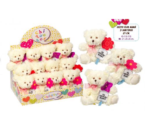 artesania beatriz, 10470 Мягкая игрушка Медведь 21 см